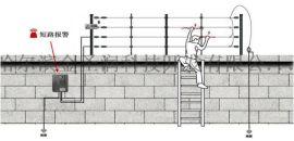 哈尔滨电子围栏防护报 系统