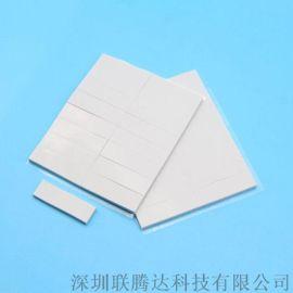 导热硅胶片/硅胶/导热/散热/绝缘/防震