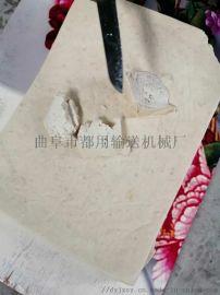 厂家供应智能气动豆腐机 全自动家用豆腐机 利之健l