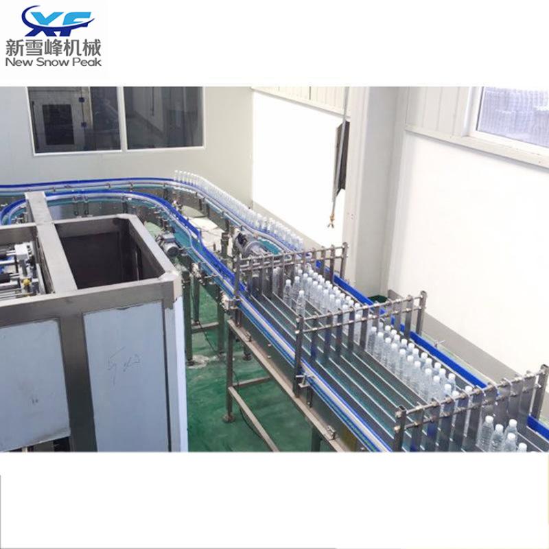 小瓶输送线 定制柔性输送机 小瓶水输送生产线