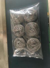 厂家直销KL-320B厨房用全自动钢丝球包装机