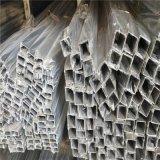 304不锈钢方管出口厂