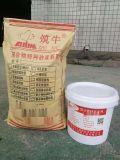 北京加固修补砂浆-双组份聚合物修补砂浆厂家