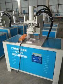 方管扁钢带 异型管冲孔切断设圆管自动液压冲孔设备