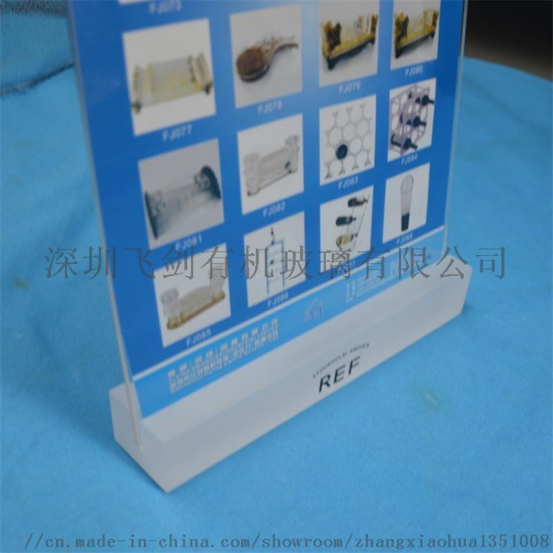 亚克力展示牌A4展示牌有机玻璃展示架酒店展示架
