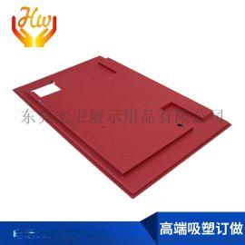热压成型 厚吸塑加工厂家 PC外壳定制生产