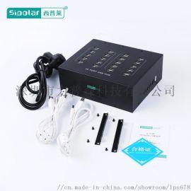西普莱20口A-210pUSB集线器批量拷贝复制群控刷机客户