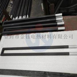 U型硅碳棒真空烧结炉电控调节控制柜加热元件
