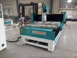 厂家供应苯板雕刻机金属雕刻机PVC雕刻机