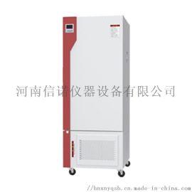 合作生化培养箱HPX-L250, 250生化培养箱