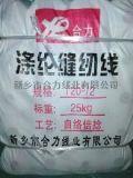 涤纶缝纫线,涤纶缝包线