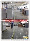 東莞石碣廠房水泥地面翻新車間地面硬化-水泥地固化
