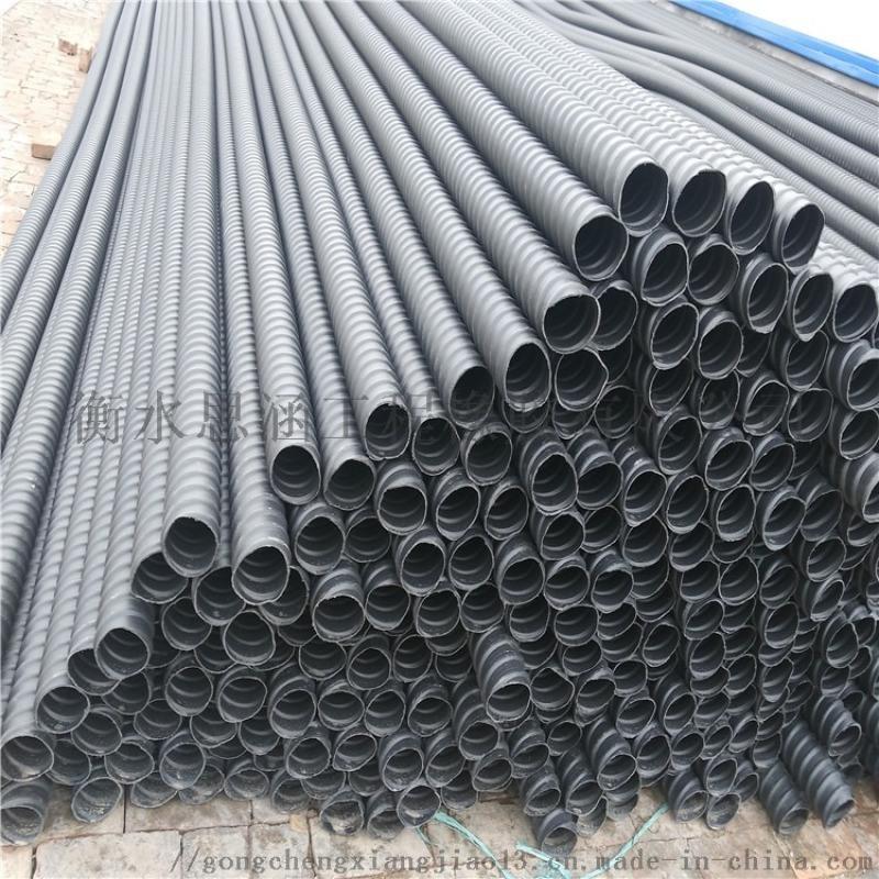 波紋管 聚乙烯波紋管 耐腐蝕波紋管