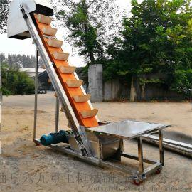 翻斗垂直上料机 自动卸料斗提机LJ1刹车电机斗提机