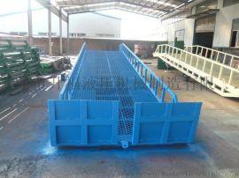 惠州移动液压登车桥 集装箱物流装卸货平台