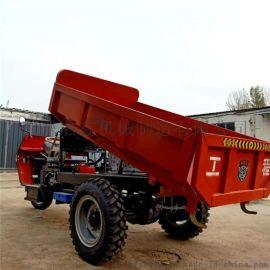 供应工程三轮车 工地手推三轮车 自卸柴油电动车