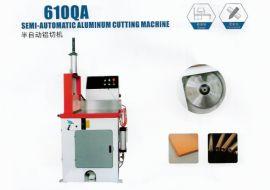 400CNC全自动铝圆锯机