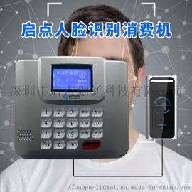 供应食堂人脸识别售饭机,人脸识别刷卡机安装