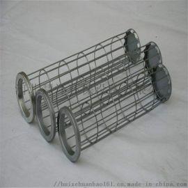 除尘器配件 除尘骨架 袋笼 厂家生产可定制