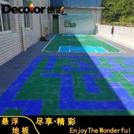 陕西悬浮地板幼儿园户外小米格拼装地板