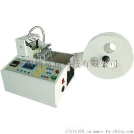 热缩管切管机 硅胶管切管机 魔术贴切割机