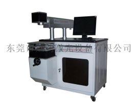 激光打标机-塘厦CO2激光打标机服务-金属切割机