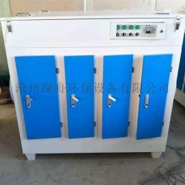 光氧废气净化器 生产厂家直销
