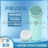硅胶电动洁面仪,深层清洁毛孔洁面刷