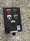 防爆防腐操作柱  防爆操作柱信號燈