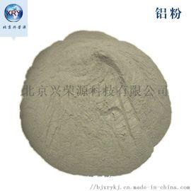 2024铝合金粉 铝合金粉 金属铝粉