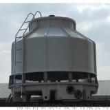 滨州工业冷却水塔 圆形冷水塔 密闭式冷却水塔