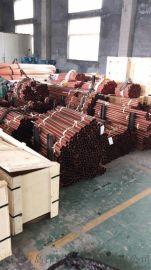 廠家直銷制冷設備紫銅管和壁掛式太陽能紫銅管,暖氣片用銅管