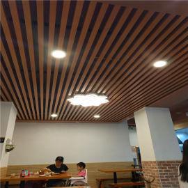 混合工艺型材铝方管 自动化挤压型材铝方通吊顶