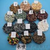 河南海藍洗米石   永順海藍膠粘石供應商