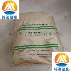 D-1119  塑料复合 沥青改性用 SIS原料