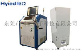 恒亚深圳HY-F200圆刀分板机_稳定型_安全高效