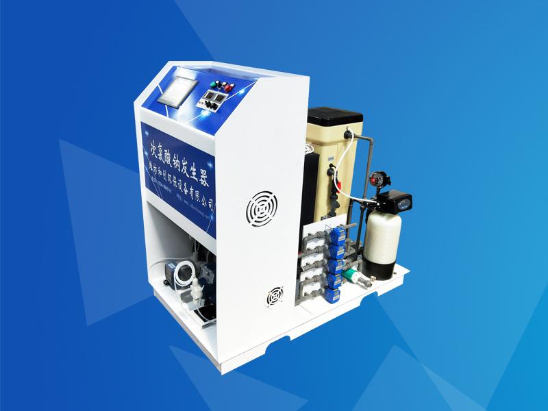 自动农村饮水消毒设备/电解盐次氯酸钠发生器