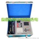 江蘇原廠直銷變壓器直流電阻測試儀 內置鋰電