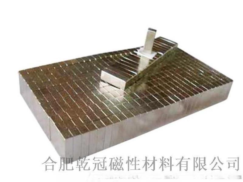 钕铁硼强力磁铁  电子元器件 超强力磁铁