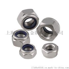 厂家供应镀锌M8防松螺母 304不锈钢六角尼龙自锁防滑螺母国标现货
