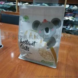 爆米花膨化零食休闲食品包装机 立式颗粒全自动包装机