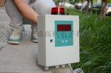 小型壁掛式可燃氣體報警控制器/可燃氣體報警主機