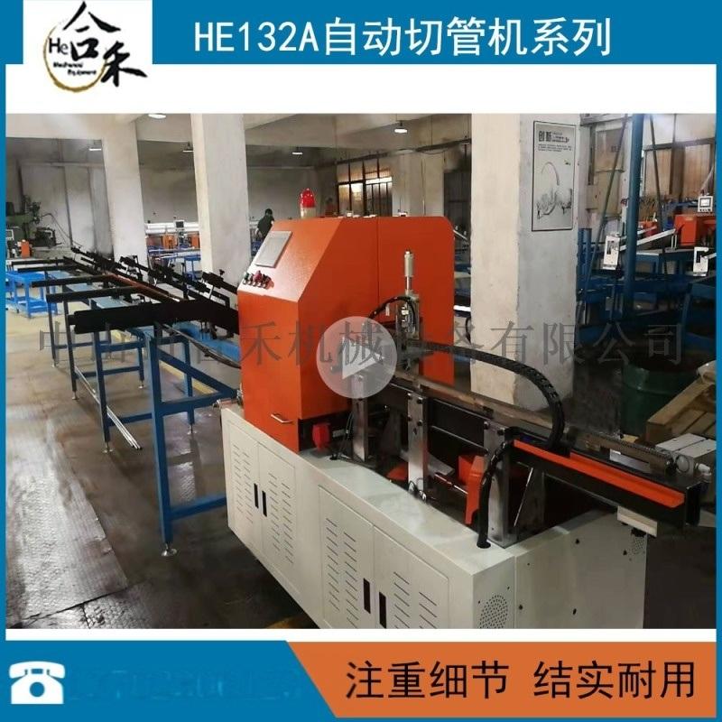 全自动送料切管机 吸管蒸汽管自动切管机 合禾不锈钢管 可同时