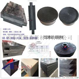 定制含硼**分子量聚乙烯板A黑色PE含硼板