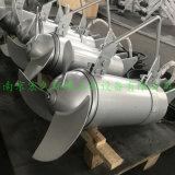 化工廠潛水攪拌機1.5kw南京廠家
