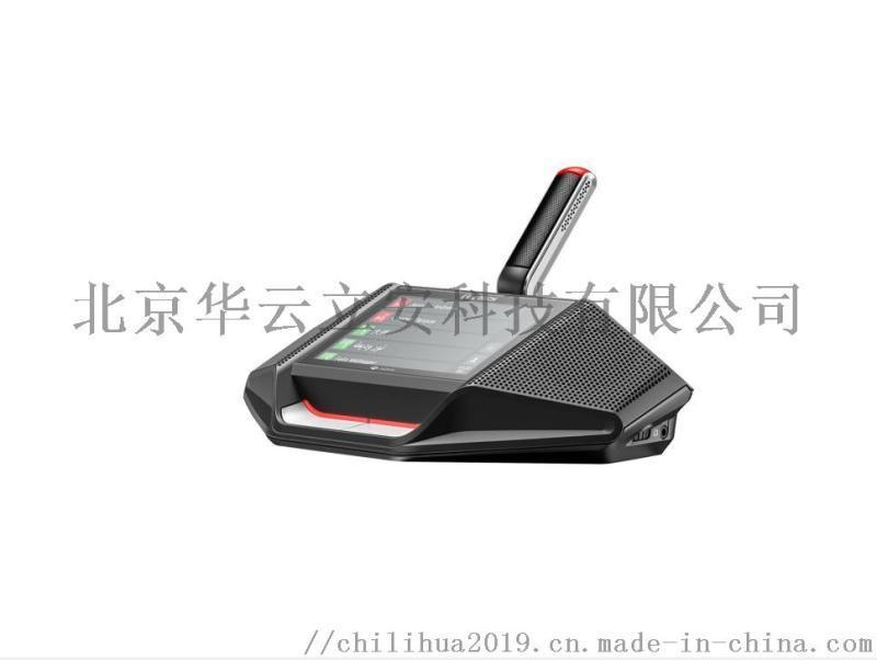 博世无线会议设备DCNM-WDE
