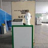 LB-3301型口罩呼吸阻力测试仪