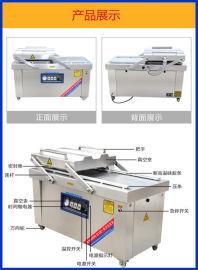 食品工厂专用大型连续式滚动真空机-大米真空机