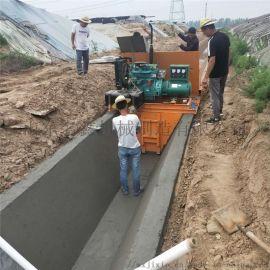 渠道成型机 小型路边沟一次成型机 排水渠道滑模机