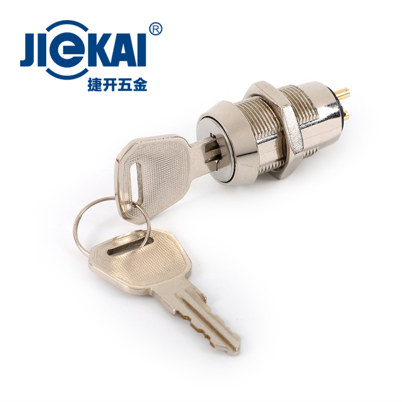 JK205 電源鎖 電動叉車鎖 老人代步車鎖